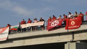 Запалянковци на ЦСКА-София направиха мирно шествие (снимки)