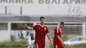Между 7 и 20 лв. билетите за домакинствата на ЦСКА-София - парите от карти отиват за терени