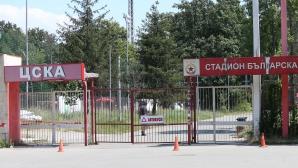 Съдът отказа да изпълни искането на ПФК ЦСКА АД