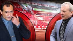 Кога изтича крайният срок за оздравителните планове на ЦСКА - той със сигурност не е днес
