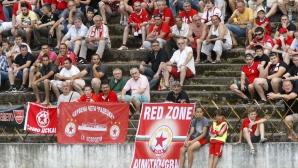 Фенове на ЦСКА подкрепиха Гриша Ганчев