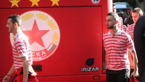 Фенове на ЦСКА, подкрепящи оздравяването излязоха с декларация