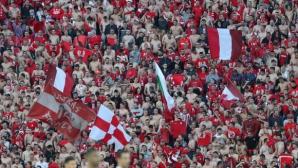 Фенове на ЦСКА за решението на ММС: Станахме свидетели на безпрецедентна екзекуция
