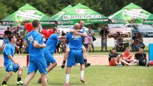 Десетият регионален полуфинал на Фен Купа 2016 стартира днес в Димитровград