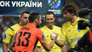 Динамо Киев триумфира със Суперкупата на Украйна (видео)