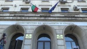 Съдът отряза министерството на спорта за участие в събранието на кредиторите на ЦСКА