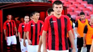 Локо (София) във Втора лига, ето кои отбори ще започнат на 6 август