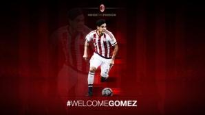 Милан обяви привличането на парагвайски защитник
