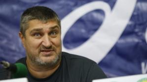 Русе и Пловдив в спор за СП по волейбол през 2018 година