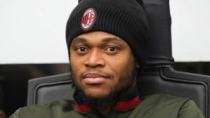 Ненужен в Милан става съотборник на Ивелин Попов