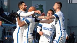 """Интер с първа победа от три месеца далеч от """"Сан Сиро"""" (видео)"""