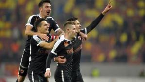 Динамо отново се подигра със Стяуа (видео)