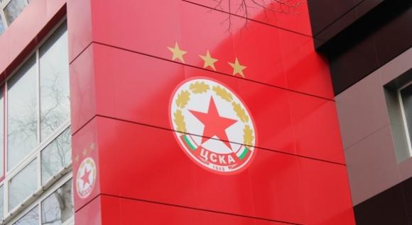 В Румъния за ЦСКА: Практическият резултат - клубът е унищожен и вече не е сила в българския футбол