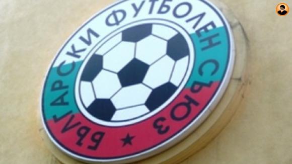 БФС и проблемите на българския футбол