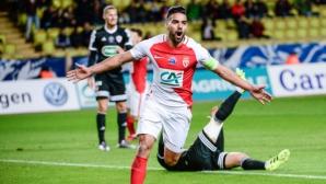 Фалкао бележи, Монако продължава за купата (видео)