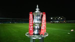 Манчестър Юнайтед срещу Уигън в четвъртия кръг за ФА Къп, вижте жребия