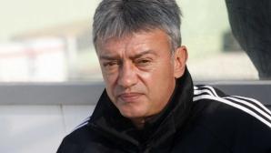 Петко Медвецки остава начело на Банско