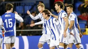 Реал Сосиедад изхвърли Виляреал