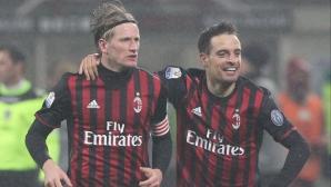 Милан срещу Юве за Купата (видео+галерия)