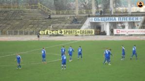 Футболният Спартак чака юноша на Левски