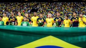 Бразилия и Колумбия играха в памет на Чапекоензе (видео)