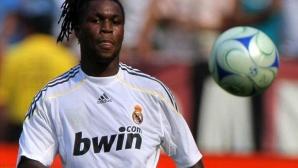 Бивш халф на Реал Мадрид се отказа от футбола на 29 години, ще става рапър