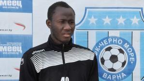 Защитник от Кот д'Ивоар с първа тренировка за Черно море