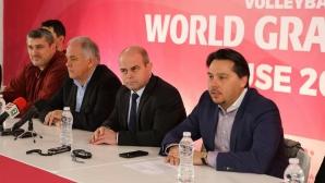 В Русе чакат 20 000 зрители за Световното и Гран При