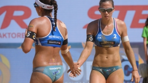 Италианска олейболистка отнесе 4 години заради допинг