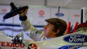 """""""От питлейна"""": Световният Ф1 шампион, който нямаше пари за радио в колата си"""