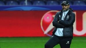 Треньорът на Порто: Уважаваме Юве, но не ни е страх