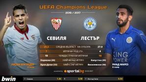Властелинът на Лига Европа ще се доказва и в Шампионската лига