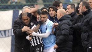 В Сърбия наказват футболиста, станал жертва на расизъм