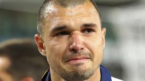 Божинов се разплака на сбогуване с Партизан (видео)