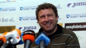 Вили Вуцов: Атлетико Мадрид е отбор, който е отборен отбор