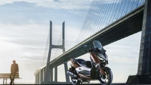 Yamaha потвърждава цената и наличността на X-MAX 300
