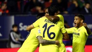 Виляреал се успокои след драмата срещу Реал М (видео)