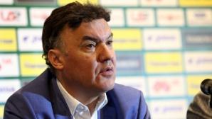 УЕФА и БФС дадоха 4 турнира на Албена през април и май