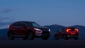 Mitsubishi Eclipse Cross: Повратна точка