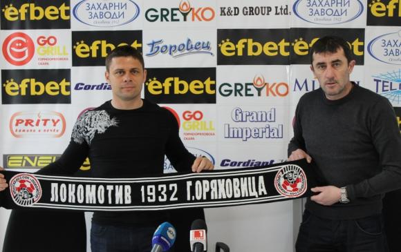 Александър Димитров се закани да затяга дисциплината в Локо (ГО)