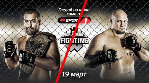 Мачът за титлата на Багата на живо по Mtel Sport 1