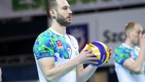 Черно море привлича половината национален отбор за Купата на България