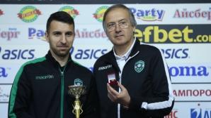 Потвърдено: Дяков пропуска мача с Холандия, няма да играе и срещу ЦСКА-София