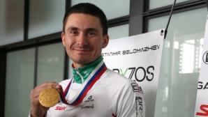 Станимир Беломъжев – Емигрантът на ски