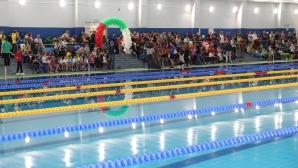 Над 500 състезатели ще участват на Държавното отборно по плуване