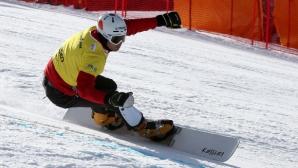 Радо Янков отпадна на 1/4-финал на СП в Сиера Невада