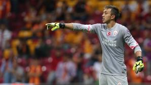 Вратар от Турция отново е актуален за Челси