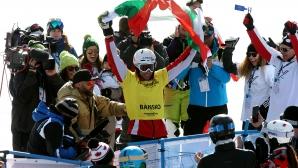 Радо Янков остана на косъм от медала на Световното по сноуборд (видео)