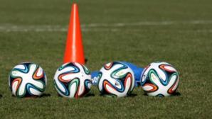 Загорец се класира на полуфиналите за Купата на Аматьорската лига