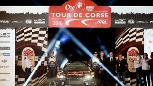Почти 100 екипажа ще стартират в четвъртия кръг на WRC
